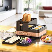 麵包機 Finetek/輝勝達 HX-5091多士爐全自動家用多功能早餐吐司烤面包機 新年禮物