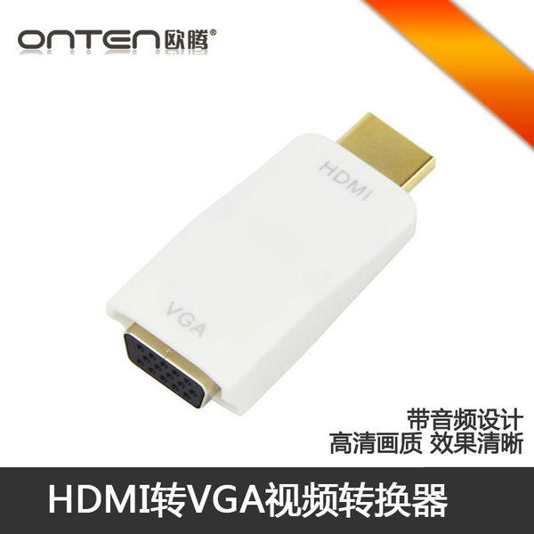 電視轉接頭 HDMI轉VGA轉接線轉換器台式電腦接投影儀轉接頭接口筆記本戴爾華碩惠普聯想小新 1色
