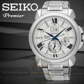 SEIKO日本精工Premier人動電能自動追時萬年曆紳士腕錶7D56-0AE0S/SNP139J1公司貨