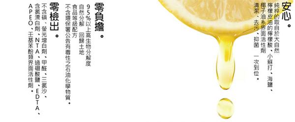 清淨海 環保洗衣粉(檸檬飄香) 1.5kg SM-LMC-LP1500