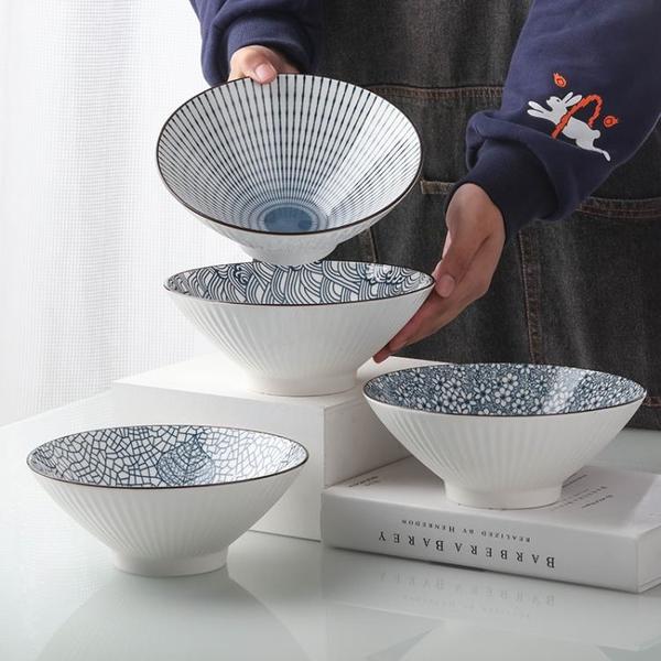日式4只大號碗泡面碗創意網紅餐具湯碗陶瓷拉面碗家用斗笠碗飯碗 果果輕時尚