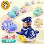 萌樂樂寶寶玩具車慣性車飛機兒童車玩具男孩小朋友小汽車玩具套裝-大小姐韓風館
