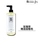 檜木甜薑 精油液態皂 500ml...
