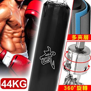 BOXING懸吊式44KG拳擊沙包(已填充+旋轉吊鍊)拳擊袋沙包袋.懸掛44公斤沙袋.拳擊打擊練習器