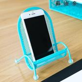 手機支架 懶人手機托 手機椅 兩個裝