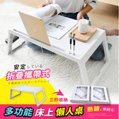 優惠2入-熱銷NO1-摺疊攜帶式多功能床上懶人桌/戶外露營桌淺灰-2