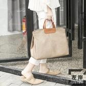 韓版公事包側背斜背書袋文件袋時尚A4資料袋手提包【左岸男裝】