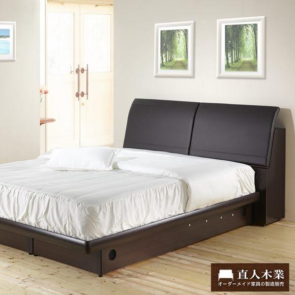 日本直人木業~ STYLE 日式生活美學掀床組-雙人5尺-不含床墊