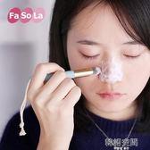 日本Fasola微米洗鼻刷鼻頭刷去黑頭刷清潔鼻翼兩側粉刺刷洗臉神器