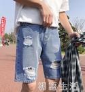 夏季薄款寬鬆牛仔短褲男五分褲夏天破洞5分中褲馬褲子男韓版潮流 初語生活