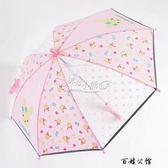 可愛兒童晴雨傘愛心兔子