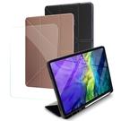 Xmart for iPad 2020 10.2吋 清新簡約超薄Y折帶筆槽皮套+搭配專用玻璃組合