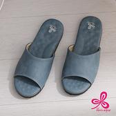 【333家居鞋館】維諾妮卡│優質乳膠室內皮拖鞋-深藍色