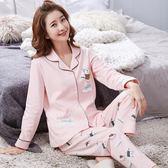 春秋睡衣女士大碼寬鬆胖mm200斤長袖兩件套