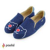 Paidal經典款紅鼻熊休閒鞋樂福鞋懶人鞋-深藍
