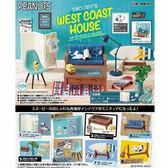 盒裝8款【日本正版】史努比 西海岸的家 盒玩 擺飾 Snoopy 西海岸家具 Re-Ment - 250533
