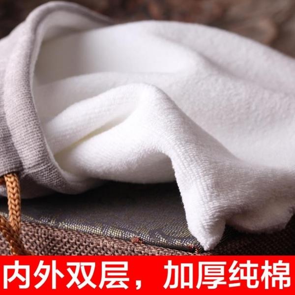 文玩絨布首飾小袋子崖柏小葉紫檀佛珠手串盤玩包漿通用白純棉手套 格蘭小舖 全館5折起