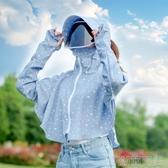 遮陽帽子女夏天防曬面罩防紫外線遮臉騎車防護帽太陽帽 簡而美