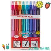 【京之物語】日本製UNI BALL R:E0.38自動鋼珠筆 擦擦筆8色入URN-180-38(現貨)