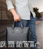 手提包男士包包男包男商務包橫款側背手拿背包休閒斜背包公事包男 【老闆大折扣】