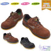 安全鞋.  Kai Shin透氣牛皮革乳膠氣墊吸震鋼頭工作鞋.2色 黑/反毛棕【鞋鞋俱樂部】【113-PLU2047】