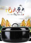 燒烤架家用韓式燒烤鍋烤地瓜紅薯燒烤架     SQ9772『寶貝兒童裝』TW