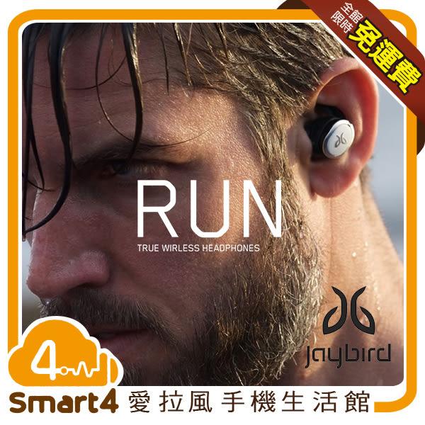 【愛拉風 】台灣公司貨 Jaybird RUN 真無線 藍牙運動耳機 防水 台中藍芽耳機專賣店