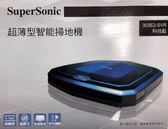 HERAN 禾聯  SuperSonic 超薄型智能掃地機  掃地機器人  303E2-SVR - 科技藍  首豐家電
