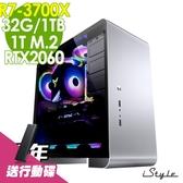 【五年保固】iStyle 繪圖電競工作站 SW AMD R7-3700X/32G 3200/1T M.2+1T/RTX2060 6G/W10