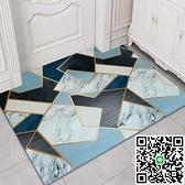 家用地毯進門地墊防滑腳墊入門墊滿鋪廚房免洗大面積客廳臥室床邊【海闊天空】