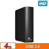 【綠蔭-免運】WD Elements Desktop 4TB 3.5吋外接硬碟(SESN)