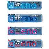 PILOT 百樂PLRF-7E ENO H自動鉛筆芯0.7mm40入