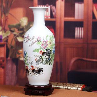 景德鎮陶瓷器薄胎瓷粉彩花瓶觀音瓶美人尖四季富貴雞樹花簡約現代