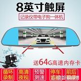 行車記錄儀 汽車載行車記錄儀高清夜視前後雙錄無線免安裝 360度