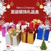 聖誕節禮盒禮物禮品盒商場酒店裝飾品櫥窗大場景布置擺件美陳擺設   蜜拉貝爾