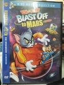 挖寶二手片-P17-357-正版DVD-動畫【湯姆貓與傑米鼠:奔向火星】-國英語發音(直購價)