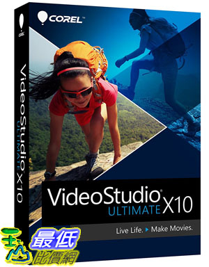 [106美國直購] 2017美國暢銷軟體 Corel VideoStudio Ultimate X10