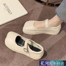 瑪麗珍鞋 厚底瑪麗珍白色單鞋女鞋子春季jk鞋子英倫小皮鞋樂福豆豆鞋 星河光年