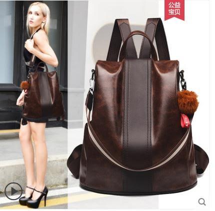 後背包女新款韓版大容量包包休閒百搭軟皮女士背包潮旅行 【6月特惠】