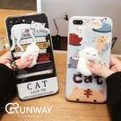【R】軟趴趴 療癒可愛 立體貓咪 蘋果 iPhone8 7 plus 手機殼 情侶 全包 軟殼