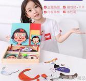 磁性拼圖兒童益智力開發玩具積木質3-6歲2男孩女孩寶寶幼兒園早教      橙子精品