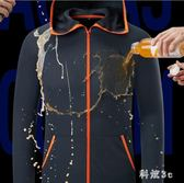 創意疏水黑科技冰絲釣魚服防水防污戶外速干防曬服透氣超薄 PA4391『科炫3C』