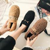 毛毛鞋女秋冬保暖護士媽媽鞋女兔毛外穿歐洲站加絨懶人穆勒鞋解憂雜貨鋪