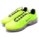 【五折特賣】Nike 復古慢跑鞋 Air Max Plus PRM 黃 灰 潑漆中底 尼龍鞋面 運動鞋 男鞋【PUMP306】 815994-700