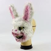 面具 抖音同款血腥兔子面具毛絨cos萬圣節恐怖兔人面具對可愛 動物面具