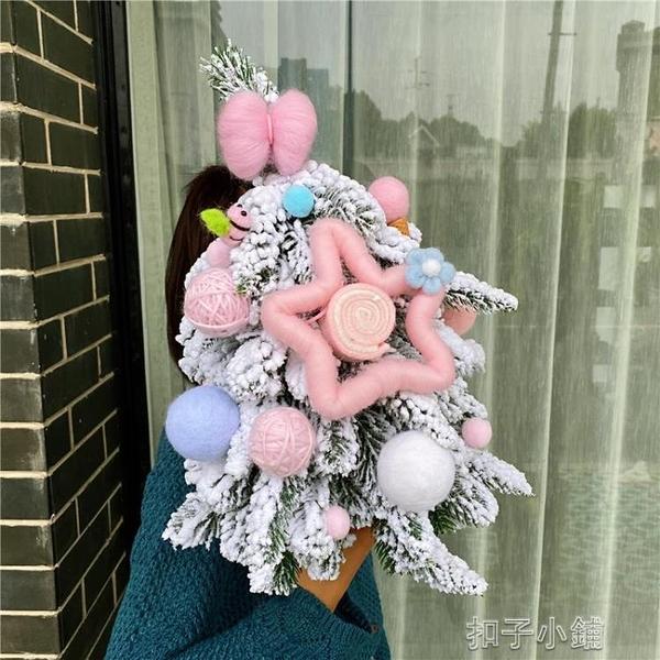 創意迷你小聖誕樹家用桌面裝飾套餐禮物擺件【年終盛惠】