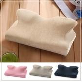 韓國熱銷 全方位4D蝶形枕 護頸舒適蝶型記憶枕/止鼾枕-四色