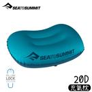 【Sea to Summit 澳洲 20D 充氣枕 標準版M《水藍》】STSAPILUL/枕頭/便攜式旅行枕/戶外枕