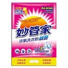 妙管家活氧洗衣粉(增豔)4.5kg【愛買】
