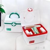 新品家庭手提式便捷醫藥箱雙層急救藥品收納箱家用塑料兒童藥箱『櫻花小屋』